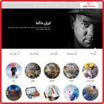 سایت معدن ایران ماگما