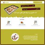 سایت شخصی فروشگاهی آشپزخانه فزی