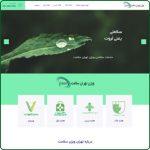 سایت ویژن تهران سلامت