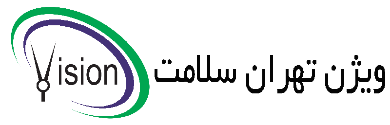 طراحی سایت ویژن تهران سلامت