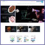 سایت محصولات ارگانیک لیان